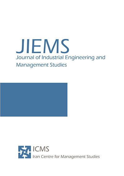 Journal of Industrial Engineering and Management Studies